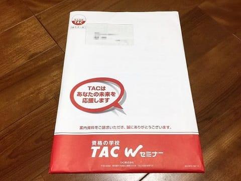 TACの講座パンフレット