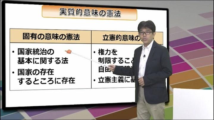 STUDYing(スタディング)行政書士通勤講座 スマホ画面07(講義-民法)